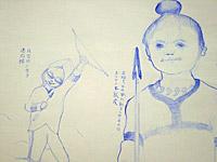 art199_01_2