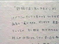 art31_fuji03
